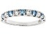 1.00ctw White And Blue Lab-Grown Diamond 14kt White Gold Ring