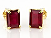 Red Mahaleo® Ruby 10k Yellow Gold Stud Earrings 2.92ctw