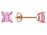 .84ctw Pink Cubic Zirconia 18k Rose Gold Over Sterling Silver Stud Earrings