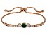 Green And White Cubic Zirconia 18K Rose Gold Over Sterling Silver Adjustable Bracelet 2.36ctw
