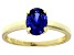 Bella Luce® 2.06ct Oval Tanzanite Simulant 18k Gold Over Silver Solitaire Ring