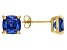 Bella Luce ® 5ctw Cushion Tanzanite Simulant 18kt Gold Over Silver Earrings