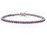 Bella Luce® 12.28ctw Princess Pink Diamond Simulant Rhodium Over Silver Bracelet