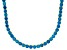 Bella Luce® 90.28ctw Round Apatite Simulant 18k Gold Over Silver Necklace