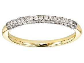 White Diamond 10k Yellow  Gold Ring .25ctw