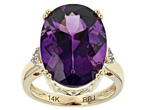 Purple Uruguayan Amethyst 14k Yellow Gold Ring 8.94ctw