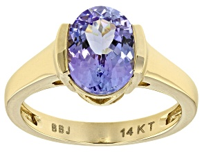 Tanzanite Solitaire 2.65ct 14k Yellow Gold Ring