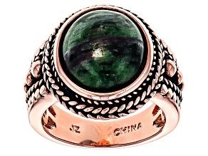 Copper Ruby in Zoisite Ring
