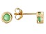 Green Sakota Emerald 10k Yellow Gold Stud Earrings .20ctw
