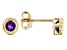 Purple African Amethyst 10k Yellow Gold Stud Earrings .20ctw