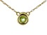 Green Peridot 10k Yellow Gold Necklace .11ct