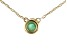 .10ct Sakota Emerald Solitaire, 10k Yellow Gold Children's Necklace.