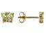 Green Peridot 10k Yellow Gold Child's Butterfly Stud Earrings .21ctw
