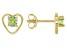 Green Peridot Child's 10k Yellow Gold Heart Stud Earrings .22ctw
