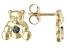 Blue Lab Created Alexandrite 10k Yellow Gold Children's Teddy Bear Stud Earrings .07ctw