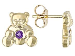 Purple African Amethyst 10k Yellow Gold Children's Teddy Bear Stud Earrings .07ctw