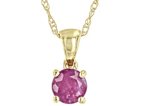 Red Ruby 10K Yellow Gold Children's Pendant With Chain 0.12ct