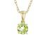 Green Manchurian Peridot(TM) 10K Yellow Gold Children's Solitaire Pendant With Chain 0.26ct