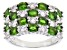 Chrome Diopside Rhodium Over Silver Ring 3.35ctw