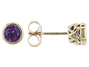 Purple African Amethyst 10k Yellow Gold Stud Earrings 0.90ctw