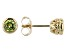 Green Peridot 10k Yellow Gold Stud Earrings 1.05ctw