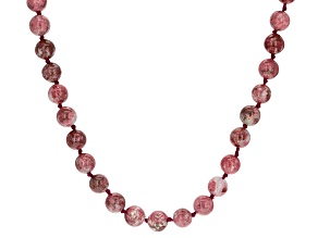 Red Thulite Bead Sterling Silver Necklace