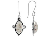 Artisan Collection Of India™ Marquise Rosalinda Sterling Silver Earrings