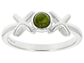 Connemara Marble Sterling Silver XOXO Ring