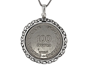 Copper/Nickel Israeli Coin in Sterling Silver Pendant And Chain
