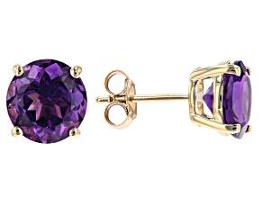 Purple Amethyst 10K Yellow Gold Solitaire Stud Earrings 3.06ctw