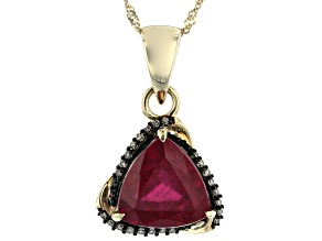 Red Mahaleo® Ruby 10K Yellow Gold Pendant with Chain 3.79ctw