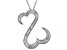 White Diamond Rhodium Over Sterling Silver Pendant With Chain 0.75ctw
