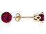 Mahaleo® Ruby 14kt Yellow Gold Stud Post Earrings 2ctw