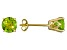 1.96ctw 6mm Round Green Peridot 14kt Yellow Gold Stud Post Earrings