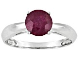 Mahaleo® Ruby Solid 14kt White Gold Solitaire Ring 1.6ctw