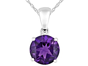 1.67ctw 8mm Round Purple Amethyst Solid 14kt White Gold Solitaire Pendant