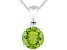 Womens 2.1ctw 8mm Round Green Peridot 14kt White Gold Solitaire Pendant