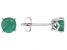 Green Brazilian Emerald 14k White Gold Stud Earrings 1.27ctw.