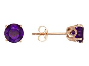 Purple Amethyst 14k Rose Gold Stud Earrings 1.22ctw.