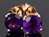Purple Amethyst 14k Rose Gold Stud Earrings 1.22ctw.