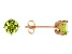 Green Peridot 14k Rose Gold Stud Earrings 1.53ctw.
