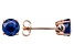 Blue Sapphire 14k Rose Gold Stud Earrings 1.70ctw.