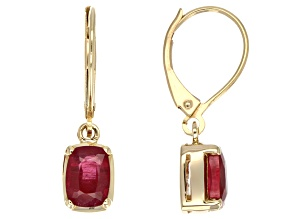 Mahaleo Ruby 14k Yellow Gold Earrings 2.87ctw.
