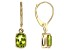 Green Peridot 14k Yellow Gold Earrings 2.06ctw.