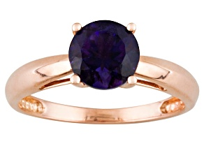 Purple Uruguayan Amethyst Solitaire,14k Rose Gold Ring 1.23ct.