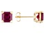 Mahaleo Ruby 14k Yellow Gold Stud Earrings 2.19ctw
