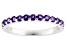 Purple Amethyst 10k White Gold Ring .43ctw