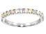Ethiopian Opal 10k White Gold Band Ring .22ctw