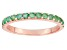 Green Emerald 10k Rose Gold Ring .51ctw