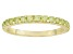 Green Peridot 10k Yellow Gold Ring .51ctw